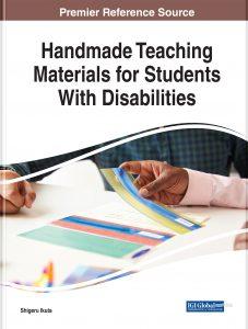 環境情報学専攻の生田教授が Editor を務めたHandmade Teaching Materials for Students With Disabilities の本が8月に発刊