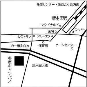 アクセスマップ唐木田