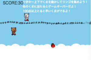prog2014_apple