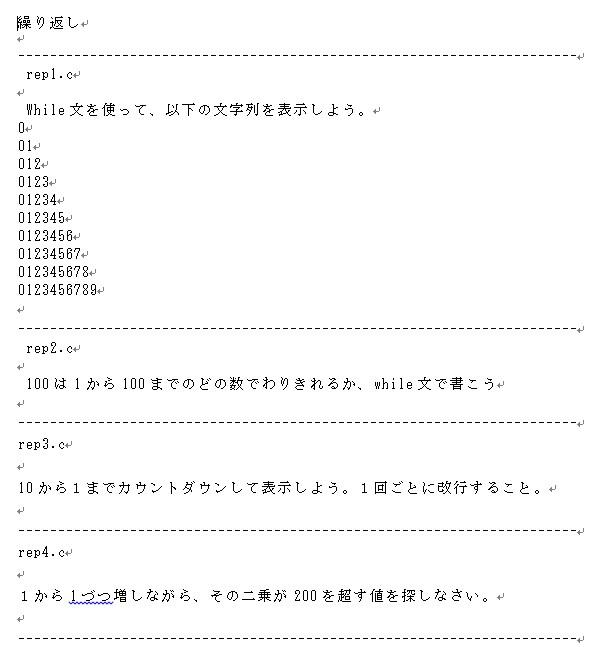 04_mondai