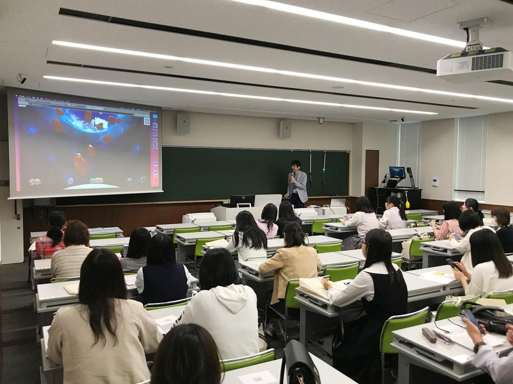 openlecture_fujimura